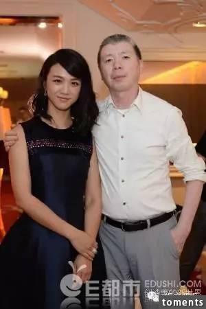 她貌美如花,曾為戲甘願獻「處子身」給梁朝偉,如今37歲很成功