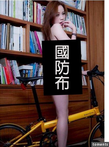 太犯規!嫩模全裸與自行車合照,坐墊就快要「督」到那裏啦!網友噴鼻血:我要當妳的車座!