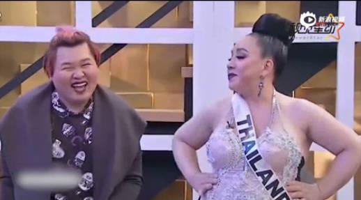 泰國女富豪徵第九任老公,要求每天行房28次