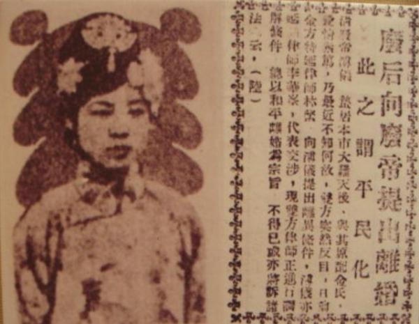 為了和溥儀離婚,文秀說出了一個大秘密,讓溥儀和滿洲國徹底蒙羞
