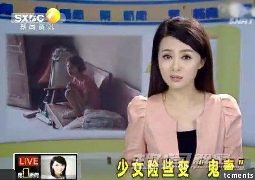 被開了死亡證明的18歲智障少女,竟然被活生生拉去配陰婚!警方到現場時竟然發現恐怖的真實內幕...