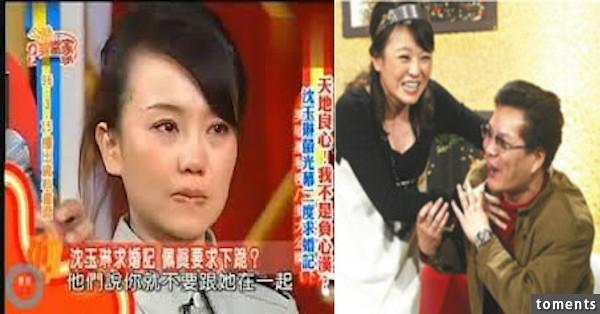 她是沈玉琳交往九年的前女友,被沈玉琳嫌棄卸妝太醜而在節目上分手,還被騙到節目裡看他跟別人求婚.....幸好她現在竟然變得