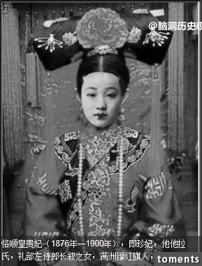 古代皇后處罰宮女,可以掐耳朵、拿針扎,但有一個地方碰都不能碰…居然是…