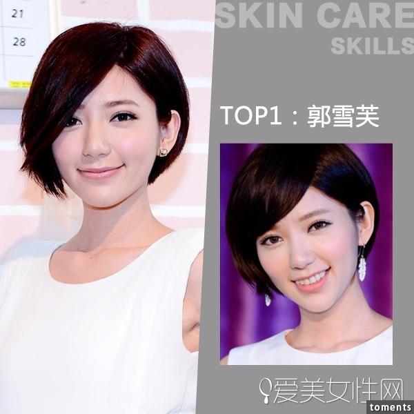 2015台灣素顏美女排行榜出來了!第一名她也太強,連素顏女神Hebe都輸了啊!