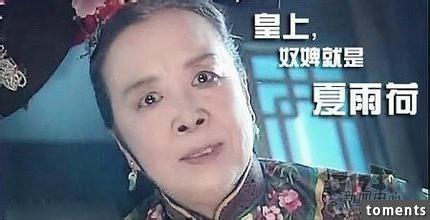 還記得當年拿針扎紫薇的容嬤嬤嗎?她今年已經80歲了,原來在螢光幕後她是這樣過老年生活的...讓人不敢